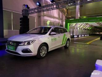 俞经民:2019年荣威将有8款新能源车型 销量冲击20万辆