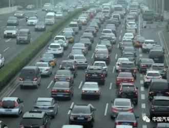 徐长明:2019年汽车总需求将与去年基本持平