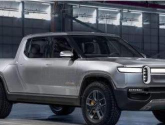 电动卡车企业Rivian融资7亿美元 亚马逊领投