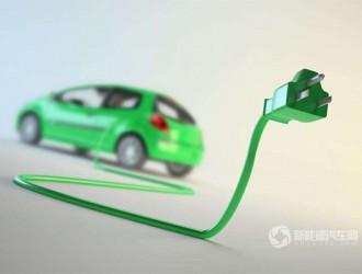 德国计划延长电动汽车税收优惠政策
