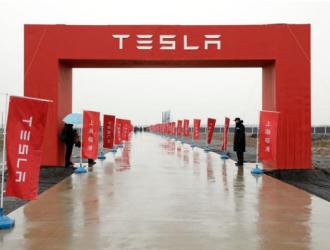 上海特斯拉今年9月完成四车间建设