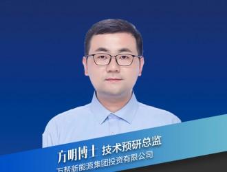 星星充电—邀您参加2019年上海电动汽车充换电论坛