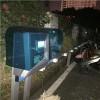 柳州室内小区共享充电桩代理-云鸟充电桩SST加盟/合作/方案
