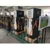 南京依维柯专用充电桩,苏州金龙直流充电桩,公共场所充电桩