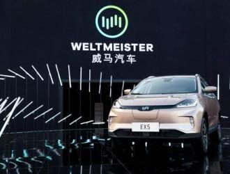威马特来电合作、6年T3投百万辆、新款元EV360将上市