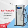 新能源汽车充电桩 30KW立式直流充电桩 APP支付充电桩