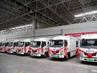 森源汽车首批纯电动物流车交付顺丰速运使用