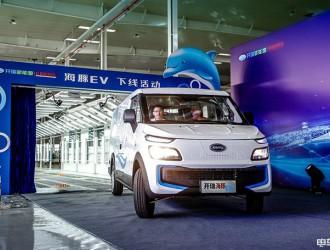 第二代智慧物流车首席代表 开瑞海豚EV即将上市