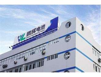 鹏辉能源8成供货上汽通用五菱 1.5GWh新线9月底投产