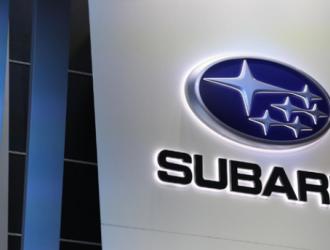 丰田汽车将增持斯巴鲁股份 从17%提升至20%