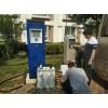 电动汽车充电桩检测 充电桩检测设备公司-星龙科技