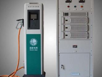 国网广汇正式揭牌 2020年建43万个充电桩