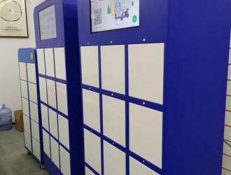 中国铁塔内蒙古分公司首台新能源换电柜试运行