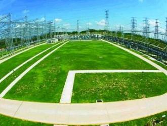 国家电网寇伟:建设泛在电力物联网 助推能源革命