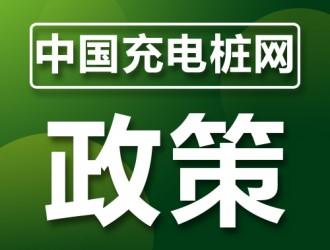 宁夏:每年新增及更换的新能源公交车占比达70%以上