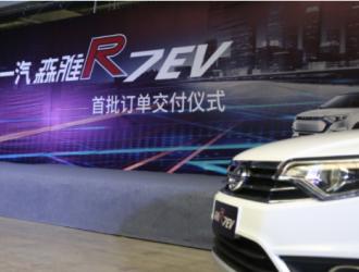 进军乘用车市场 宝雅新能源15亿拿下一汽吉林70.5%股权
