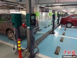 山东2022年底前建10万个充电桩 停车场充电位不低于15%