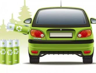 新能源汽车电池、充电桩新政释放长期利好