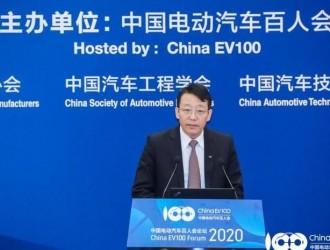 广汽新能源立目标:2025年进入行业前三