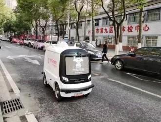 疫情之下:无人技术或成中国汽车工业发展新拐点