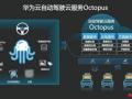 华为入局百亿美元自动驾驶仿真市场