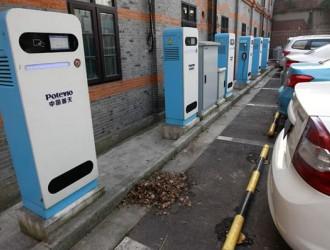 海南推进充电桩建设 确保电动汽车与充电桩比例在3:1以下