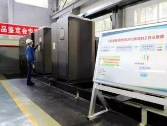 二重储能顺利通过国家科技型中小企业认定