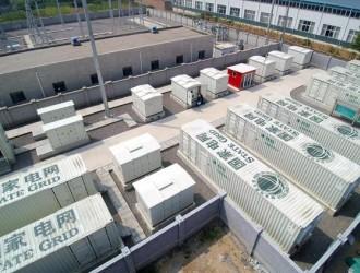 《能源法》征求意见稿发布,要求电网企业发展储能技术