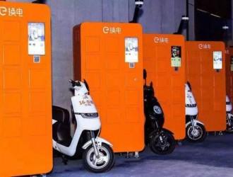 """电动车有了""""共享充电宝"""" 130余个智能换电柜现身厦门街头"""