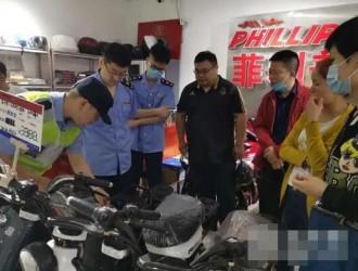 杭州有6家电动车生产商 市场监管局每周都有联合执法