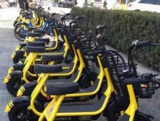 云南省曲靖市富源县开展老年代步车和电动自行车专项整治行动