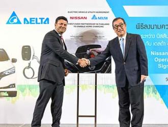 日产汽车和台达电子在泰国实现电动汽车家庭充电