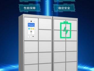 为什么智能换电柜共享电池柜之类火起来了