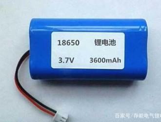 动力锂电池组系统安全三大层面:设计、制造、使用