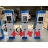 电动汽车交流充电桩双枪通用国标立式刷卡扫码新能源快充电站