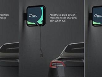 荷兰企业研发新型充电设备 能够自动回收充电设备
