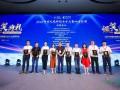 国网苏创中心:荣获2020中国充电桩行业三项大奖
