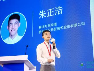 朱正浩:《TYT充电桩行业解决方案》