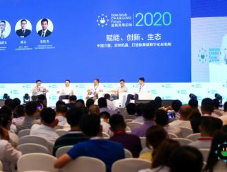 圆桌会议:赋能、创新、生态,打造新基建数字化充电网