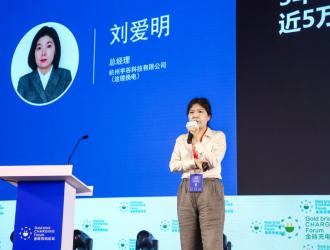 刘爱明:《安全充电能否被换电取代?》