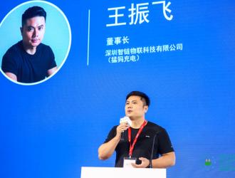 王振飞:《两轮换电与充电发展趋势及投资机会》