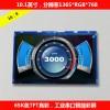 10.1寸智能工业串口彩屏模块带触摸屏