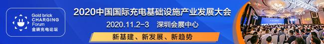 http://gcbc.chongdian360.cn/