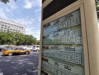 银灰变天蓝,天然气改电动……北京52路更换新能源车