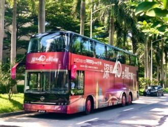致敬璀璨新时代 比亚迪纯电动双层观光巴士献礼深圳特区40周年