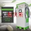 直流充电桩电动汽车快速充电桩停车场APP扫码刷卡支付充电
