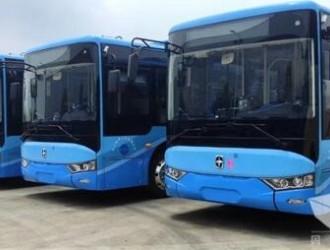 """亚星纯电动公交车上线三门峡 天鹅之城又添""""纯净蓝"""""""