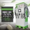 新能源直流充电桩电动汽车快速充电桩