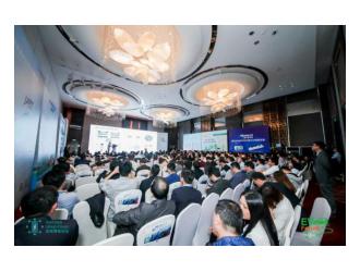 2020中国国际换电模式产业大会