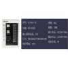 电动车智能充电站管理系统